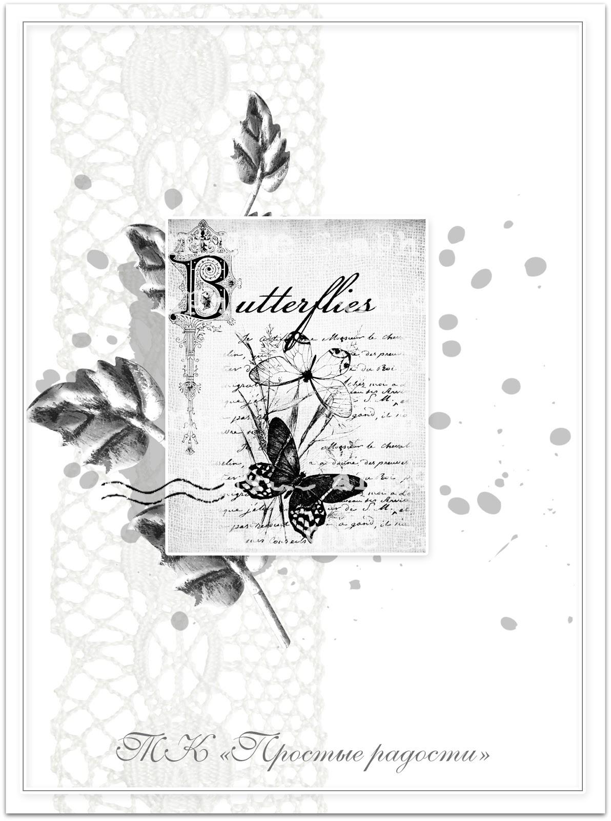 Про, скрапбукинг открытка к дню рождения скетч