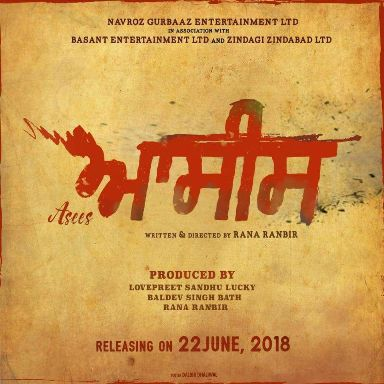 Rana Ranbir'S Asees next upcoming punjabi movie first look, Poster of download first look Rana Ranbir Poster, release date