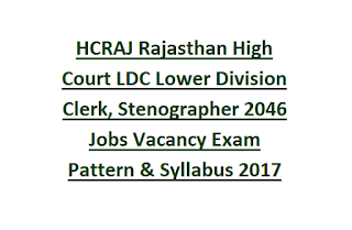 HCRAJ Rajasthan High Court LDC Lower Division Clerk, Stenographer 2046 Jobs Vacancy Exam Pattern and Syllabus 2017