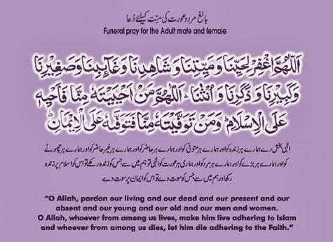 arabic to english