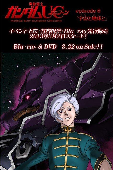 Mobile Suit Gundam UC Unicorn - Generic Anime Discussion