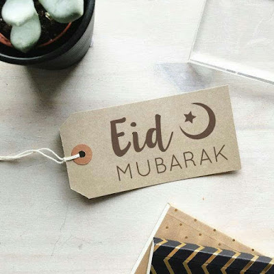 eid mubarak beautiful wish cards, message and blessing quotes 25