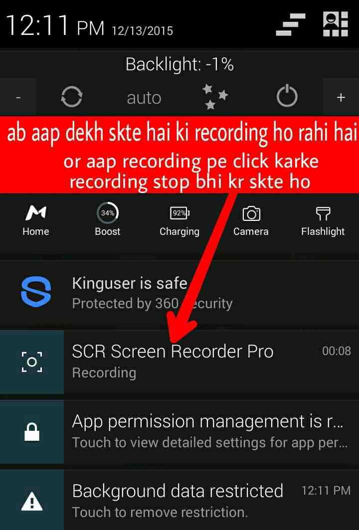 Record android screen video