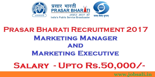 doordarshan recruitment 2017, prasar bharati online application, doordarshan prasar bharati