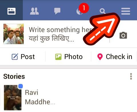 Facebook Se Block Friend Ko Unblock Kaise Kare