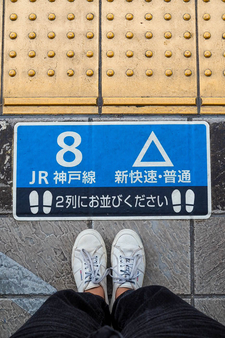 Japan rail queueing system