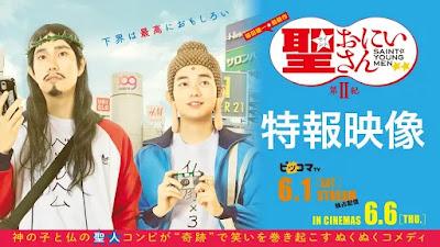 Saint Onii-san: vídeo promocional da segunda temporada