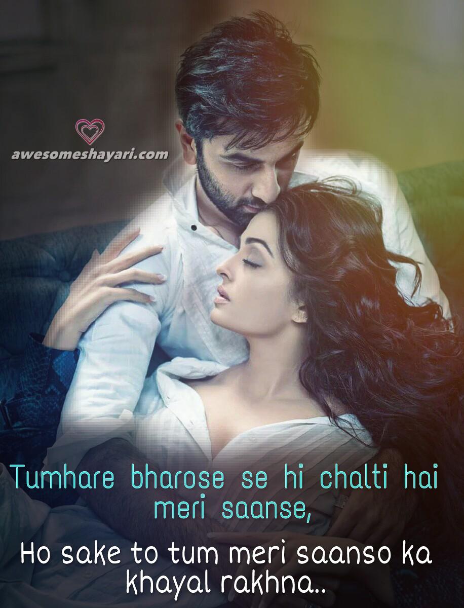 bharosa shayari, sad couples shayari, sad shayari dp