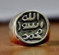 Cincin Yang Dipakai Oleh Nabi Muhammad