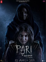 Pari Reviews