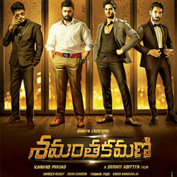 Shamanthakamani (2017) Telugu Movie Audio CD Front Covers, Posters, Pictures, Pics, Images, Photos, Wallpapers