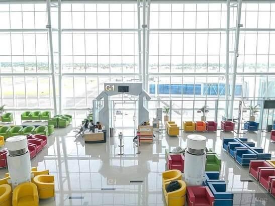 Bandara Udara Radin Inten II