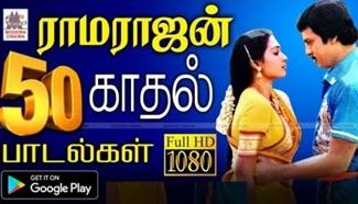 Ramarajan 50 Kadhal Songs
