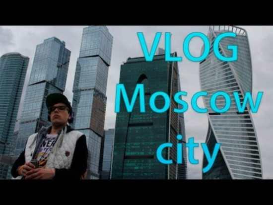 VLOG. Moscow City – ADK inc. в Москве!