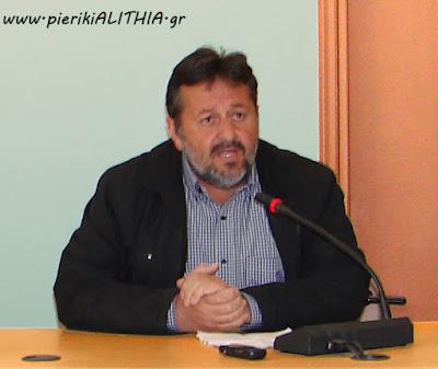 Αστέριος Καστόρης, βουλευτής ΣΥΡΙΖΑ Πιερίας: Οι πρόσφυγες δεν είναι πρόβλημα για τον τουρισμό!