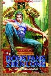 Dong Fang Zhen Long - 04F
