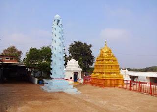 Vikarabad District, Telangana Recruitment