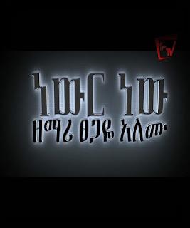 تردد قناة HOLY TV