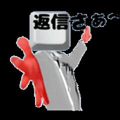 Keyboard ghost Animated Sticker