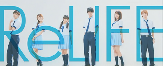 ReLife Live Action Subtitle Indonesia Bluray - 7