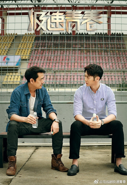 Speed Chinese TV Series car racing Dylan Ding Ye