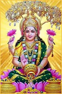 Mata On The Net Maa Laxmi Wallpaper Devi Laxmi Wallpaper