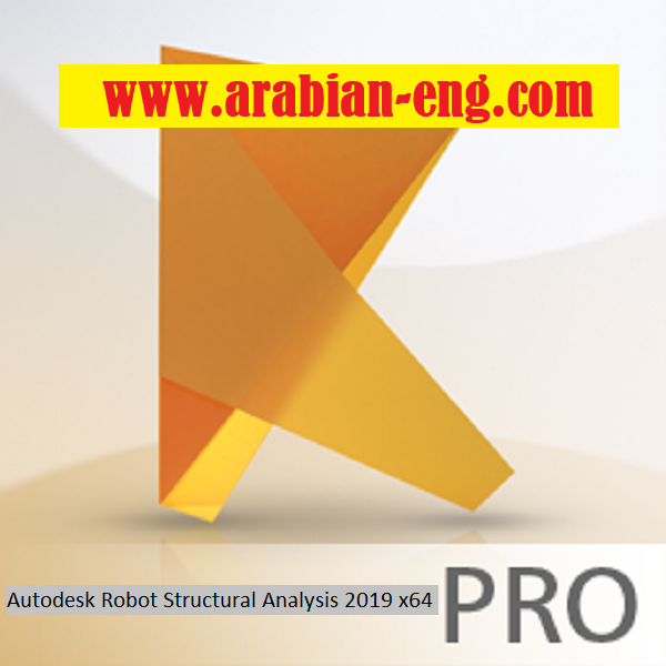 تحميل برنامج Autodesk Robot Structural Analysis 2019 x64