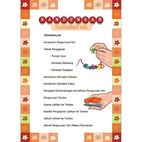 pppkpd-catalog01