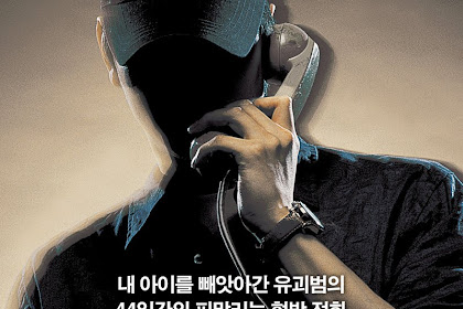 Sinopsis Voice of a Murderer (2007) - Film Korea