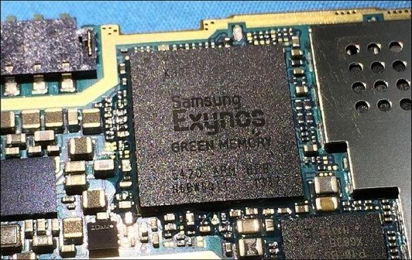chipset milik samsung