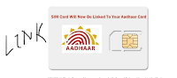 Link Your Mobile Numbe with Adharcard At Home (Hindi Tricks)