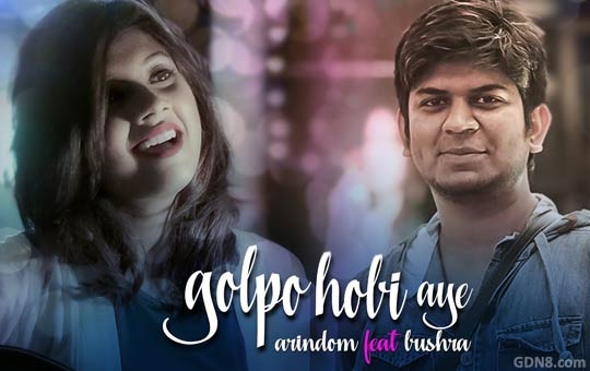 Golpo Hobi Aye by Bushra Shahriar