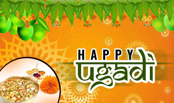 {2018} Ugadi Festival Images Free Download | Ugadi Wishes in English and Telugu
