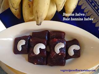 banana halwa recipe in kannada