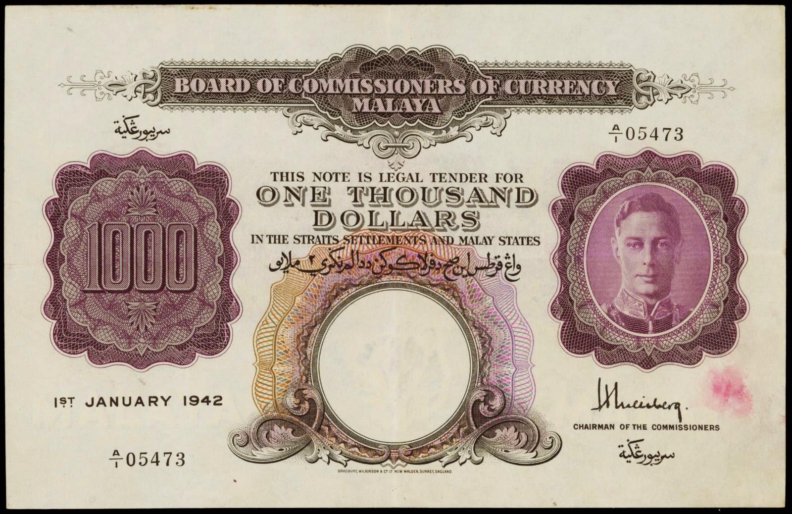 Malaya banknotes 1000 Dollars 1942 King George VI