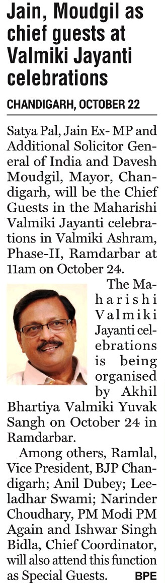 Jain, Moudgil as chief guests at Valmiki Jayanti Celebrations