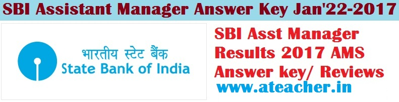 sbi-assistant-manager-answer-key-2017-for-22-jan-written-exam-download-pdf-now-at-sbi-co-in