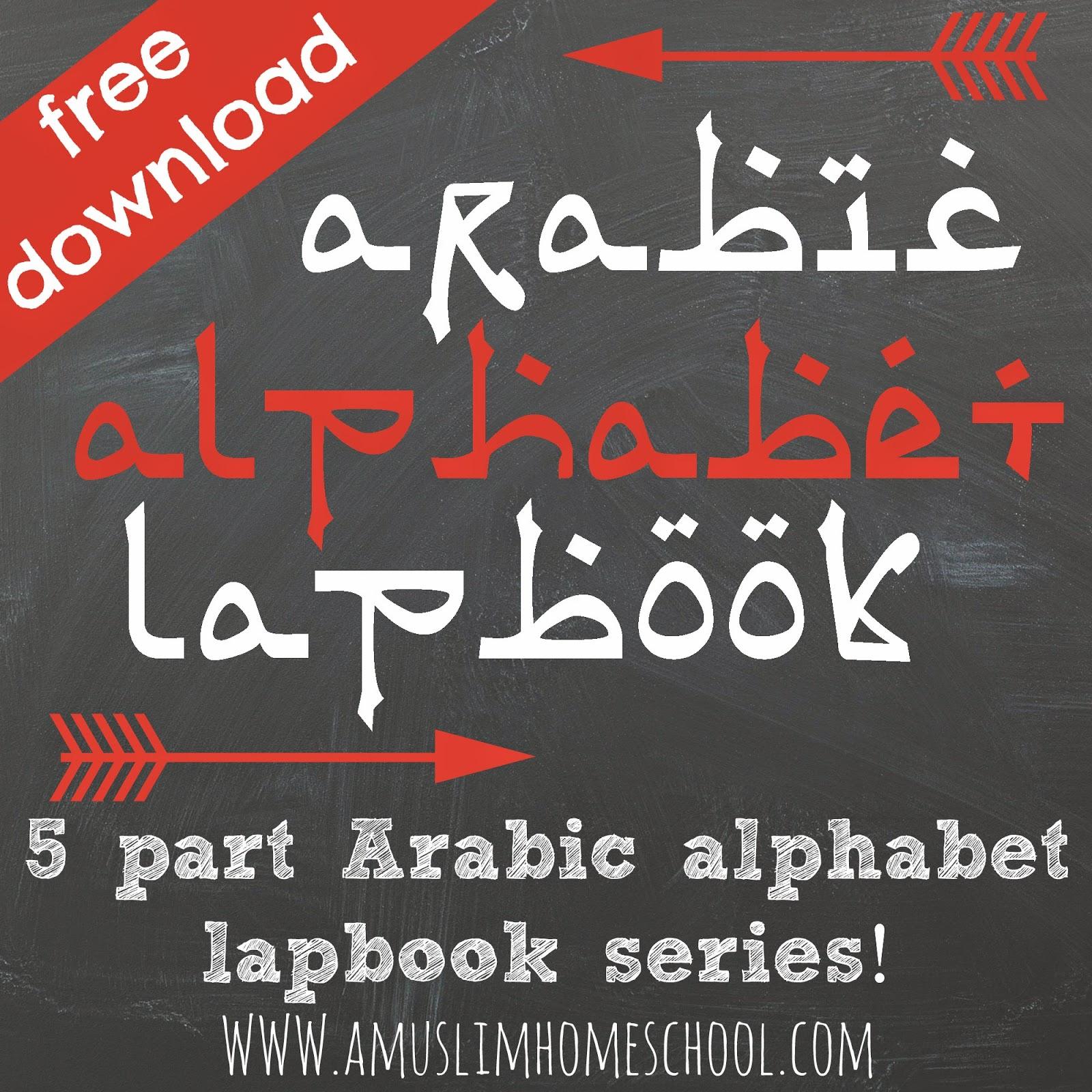 A Muslim Homeschool 5 Weeks Of Arabic Alphabet Lapbooks