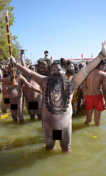 Ujjain Simhastha Mahakumbh 2016