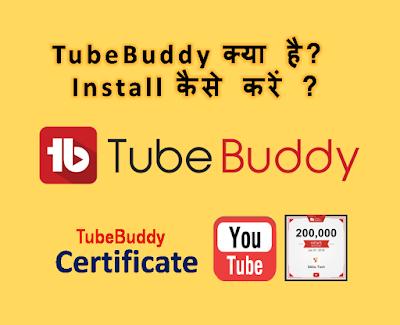 TubeBuddy Extension, TubeBuddy Install
