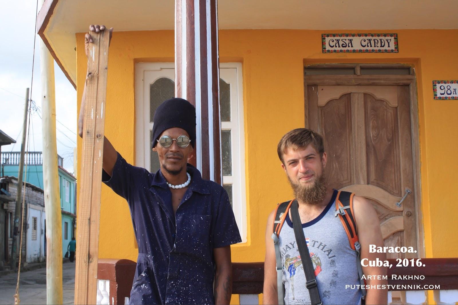 Путешественник и кубинский рабочий