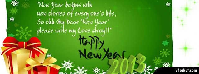 New Year 2013 Face Book Cover Images Free