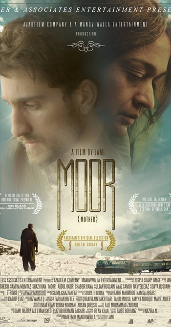 Moor 2015 Urdu Movie Download