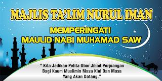 10 Contoh Spanduk Atau Banner Maulid Nabi Muhammad SAW Terbaru 1440 H
