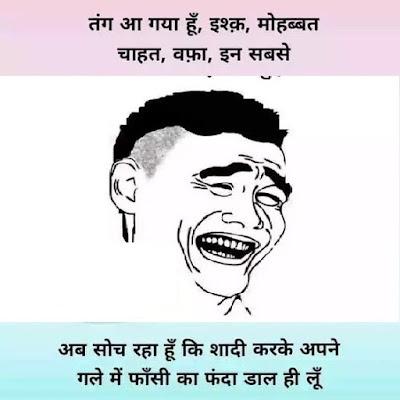 girlfriend-na-banane-se-dukhi-is-ladke-ki-likhi-ye-10-batein-padhkar-apki-bhi-hansi-nahi-rukegi--dekhe-majedar-images