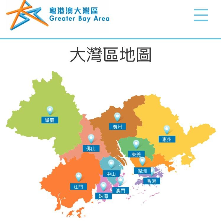 Infrastate Greater Bay Area Outline Development Plan China The implementation plan will outline tangible actions that mtc, abag and their partners could advance to make the bay area more equitable and resilient in the future. greater bay area outline development