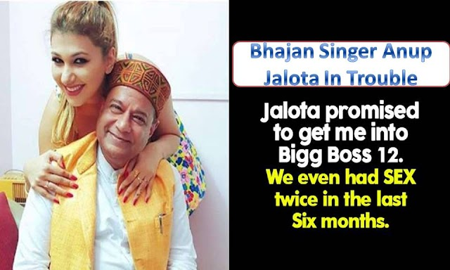 Bhajan Singer Anup Jalota In Trouble. Models File Case Of S*xual Exploitation Against Him