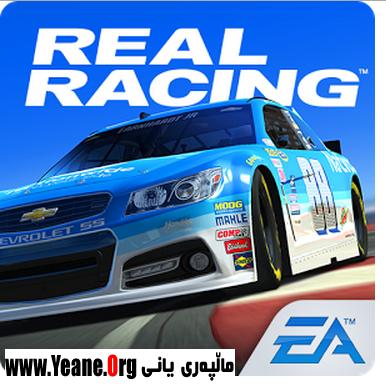 Real Racing v3.6.0 (APK + Data   یاری بۆ ئهندرۆید