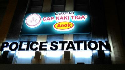 Serunya Bermain di Kaki Tiga Anak Police Station Kidzania