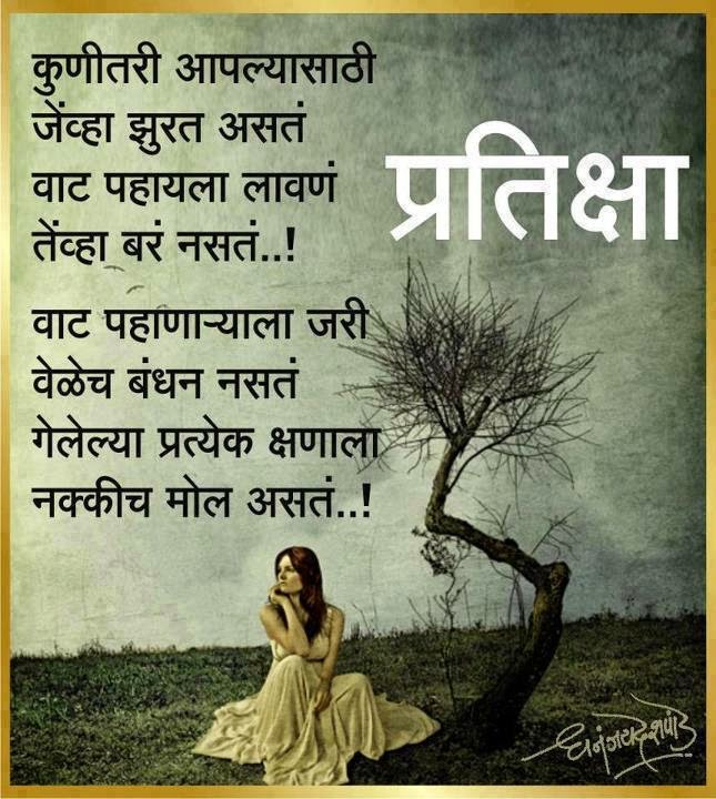 Fathers Day Wallpapers Quotes In Hindi Marathi Miss U Kavita Marathi Miss U Wallpaper Marathi